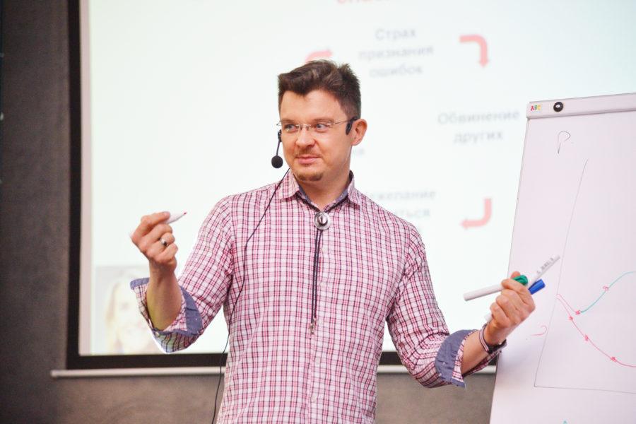 Спикер Денис Рыжих